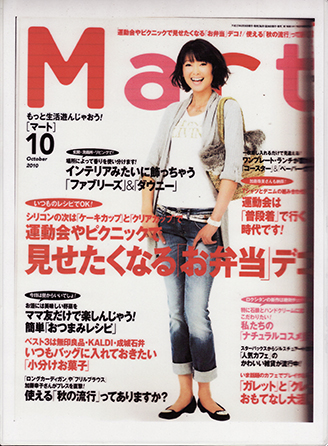 mart cover