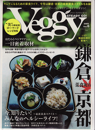 veggy cover